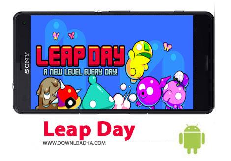 بازی-leap-day-اندروید