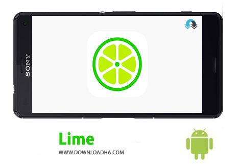 کاور-Lime