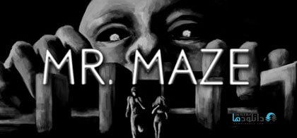 دانلود-بازی-Mr-Maze