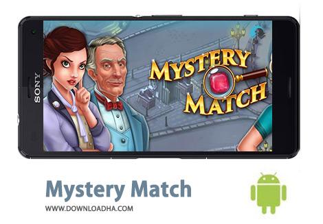 کاور-Mystery-Match