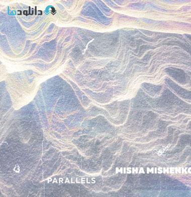 البوم-موسیقی-parallels-music-album