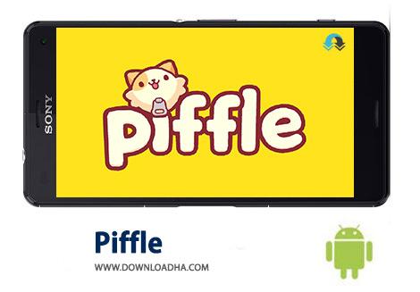 کاور-Piffle