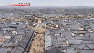 اسکرین-شات-Roots-of-Tokyo