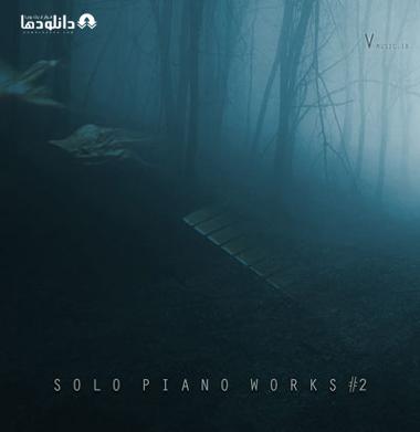 البوم-موسیقی-solo-piano-works