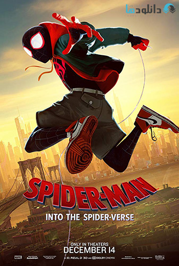 کاور-Spider-Man-Into-the-Spider-Verse-2018