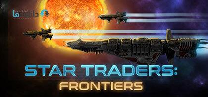 دانلود-بازی-Star-Traders-Frontiers