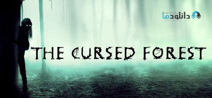 دانلود-بازی-The-Cursed-Forest