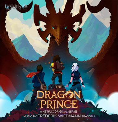 موسیقی-متن-انیمیشن-the-dragon-prince-s1-ost