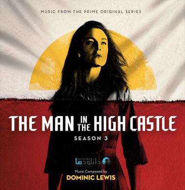 موسیقی-من-سریال-the-man-in-the-high-castle