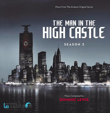 موسیقی-متن-سریال-the-man-in-the-high-castle-s2-ost