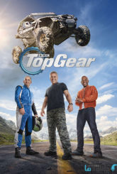 کاور-فصل-بیست-و-ششم-Top-Gear
