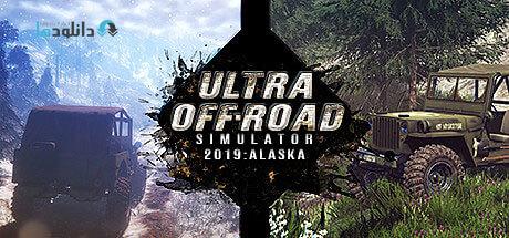 دانلود-بازی-Ultra-Off-Road-Simulator-2019-Alaska