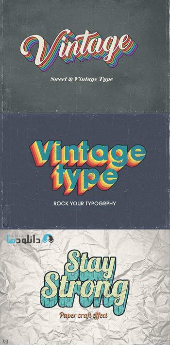 استایل-فتوشاپ-vintage-text-effects