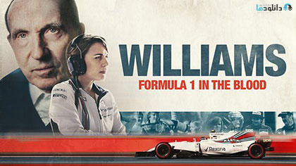 دانلود-مستند-Williams-Formula-1-in-the-Blood-2019