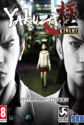 دانلود-بازی-Yakuza-Kiwami