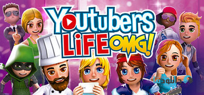دانلود-بازی-Youtubers-Life-OMG