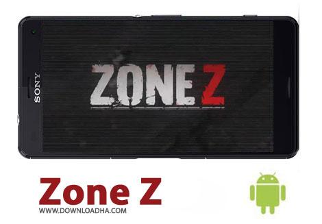 کاور-بازی-zone-z
