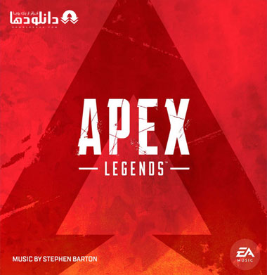 موسیقی-متن-apex-legendso-ost