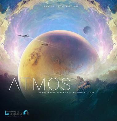 البوم-موسیقی-atmos-music-album