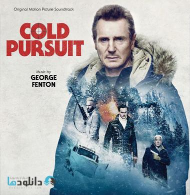 موسیقی-متن-بازی-cold-pursuit-ost
