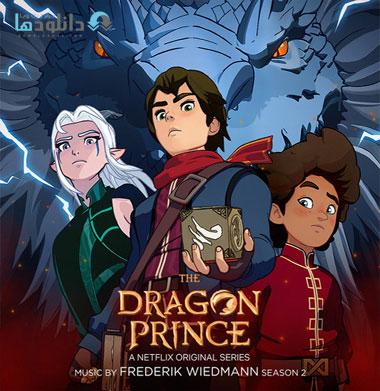 موسیقی-متن-the-dragon-prince-s2-ost