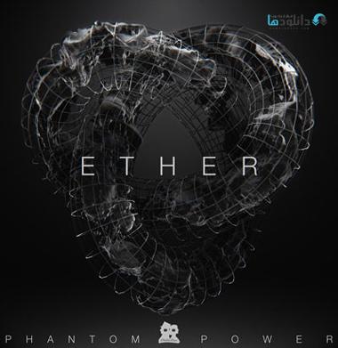 البوم-موسیقی-ether-music-album