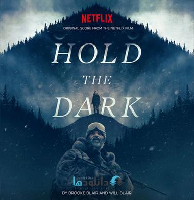 موسیقی-متن-فیلم-hold-the-dark-ost