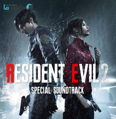 موسیقی-متن-بازی-resident-evil-2-ost