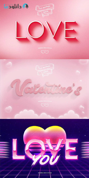 استایل-فتوشاپ-valentine-text-effects