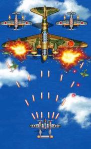 اسکرین-شات-1945-air-forces