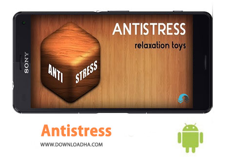 کاور-Antistress