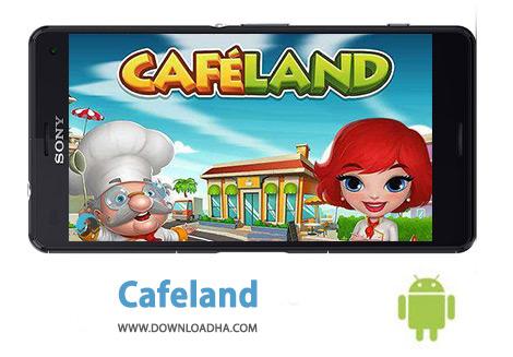 کاور-Cafeland