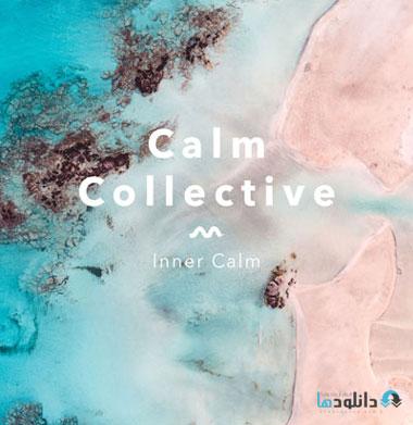 البوم-موسیقی-inner-calm-music-album