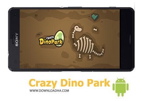 کاور-بازی-crazy-dino-park