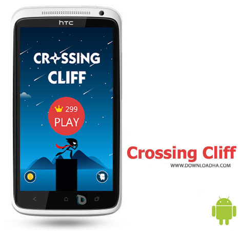 کاور-بازی-crossing-cliff