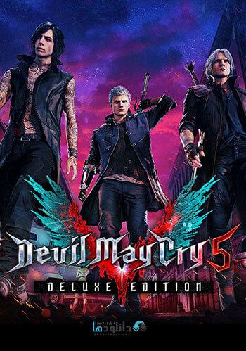 دانلود-بازی-Devil-May-Cry-5