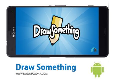 کاور-Draw-Something