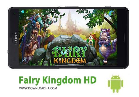 کاور-Fairy-Kingdom-HD
