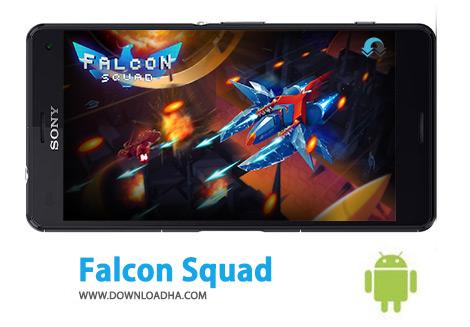 کاور-Falcon-Squad