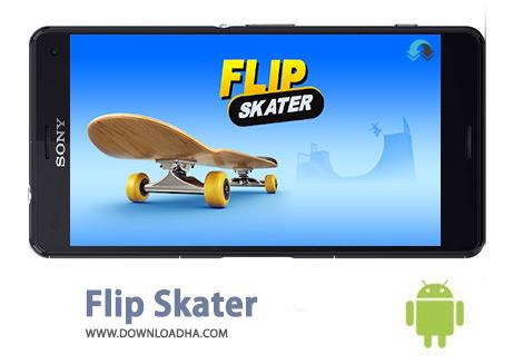 کاور-Flip-Skater