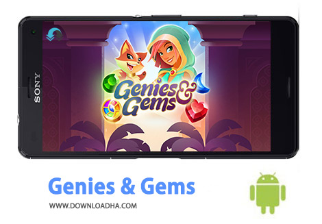 کاور-Genies-and-Gems