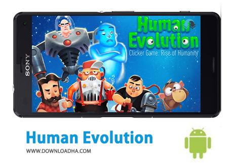 کاور-Human-Evolution
