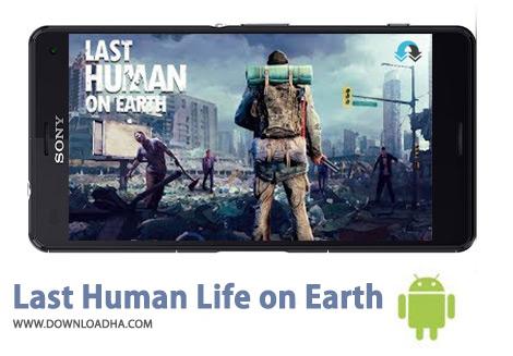 کاور-Last-Human-Life-on-Earth