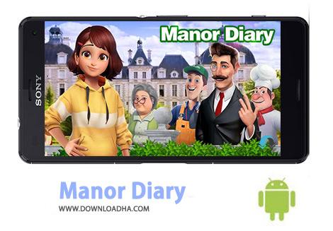 کاور-Manor-Diary