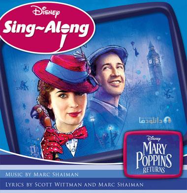 موسیقی-متن-فیلم-mary-poppins-returns-ost