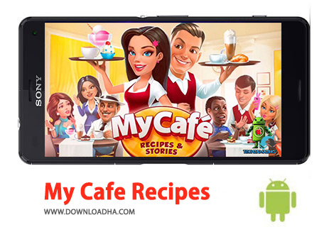 کاور-My-Cafe-Recipes