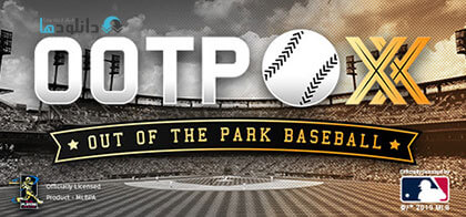 دانلود-بازی-Out-of-the-Park-Baseball-20