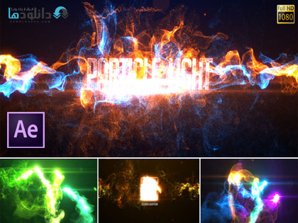پروژه-افتر-افکت-particle-light-reveal