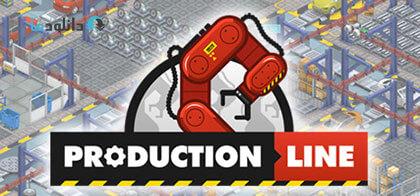 دانلود-بازی-Production-Line--Car-factory-simulation