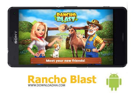 کاور-بازی-rancho-blast